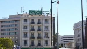 1408-31373-tunisie-amen-bank-lance-la-premiere-banque-100-en-ligne_L